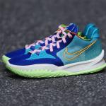 Nike Kyrie Low 4 'Keep Sue Fresh' 2 CW3985-401 - Sale