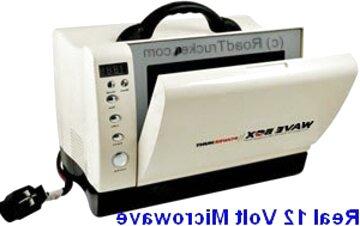 12 volt microwave in ireland
