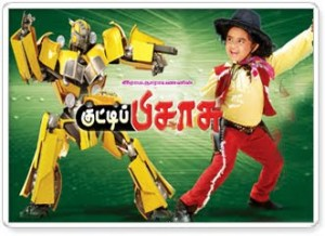 WHAT DO YOU GET WHEN YOU MIX A TAMIL CHILD STAR WITH BUMBLEBEE FROM TRANSFORMERS? How About A Bizarre Dance Number That Is Not Unlike An Acid Trip