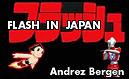 Seven Films by Yasujiro Ozu
