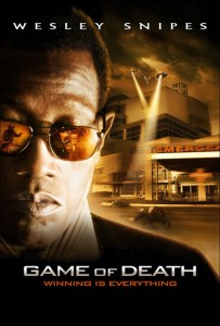 Damning with Faint Praise: GAME OF DEATH