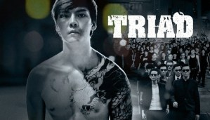 Win TRIAD on DVD!