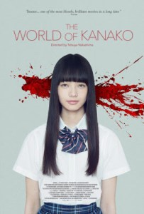 THE WORLD OF KANAKO (review)