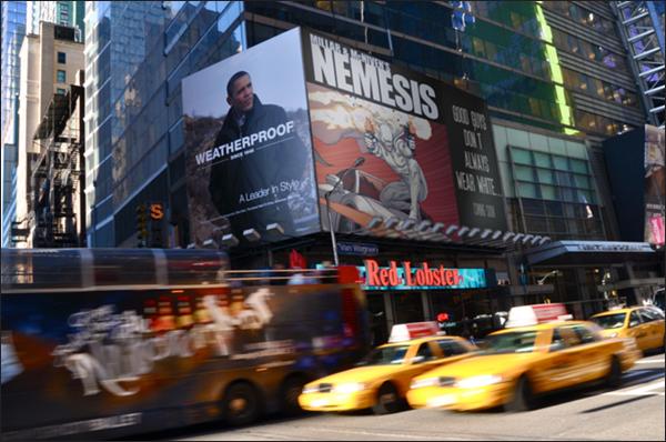 nemesis-billboard-times-square