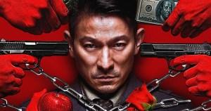Win 'Saving Mr. Wu' on Blu-ray!