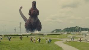 'Shin Godzilla' Stomps Across North America This October