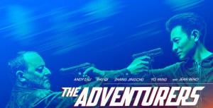 Win 'The Adventurers' on Blu-ray!