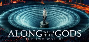 Win 'Along With the Gods: Two Worlds' on Blu-ray Combo!