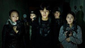 Win 'Gonjiam: Haunted Asylum' on Blu-ray!