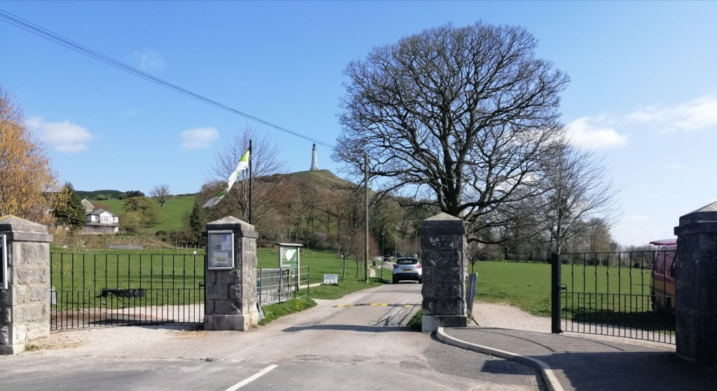 New gates for park entrance