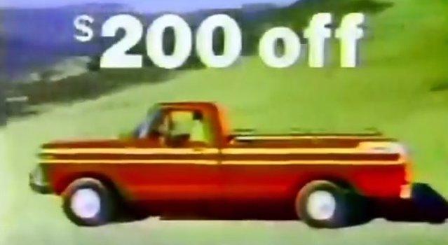 1977 explorer truck ad