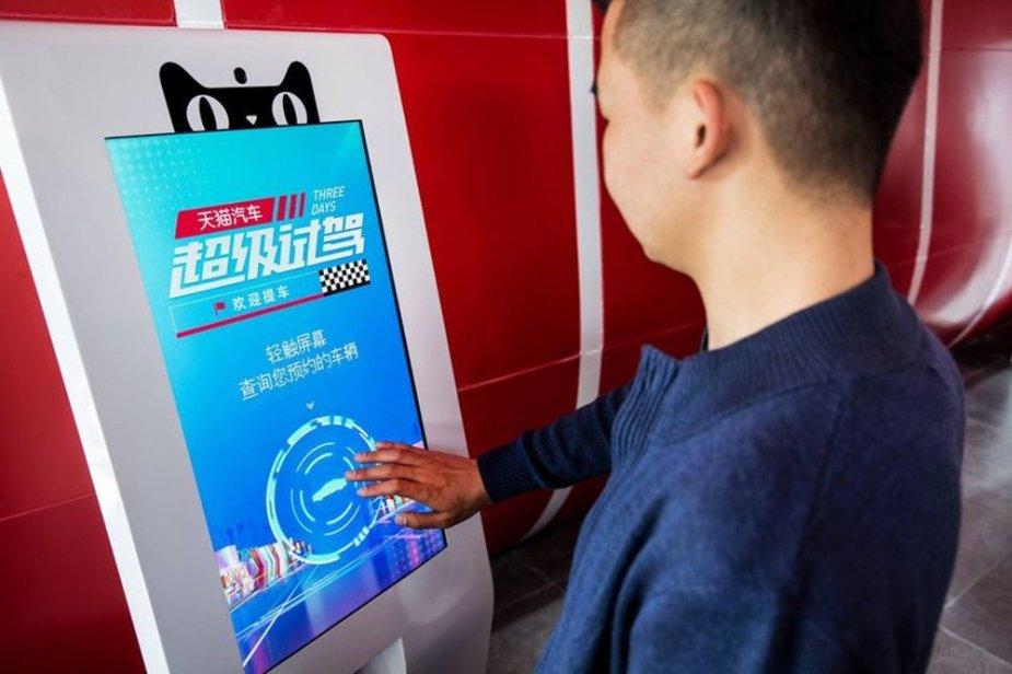 Vending Machine Kiosk