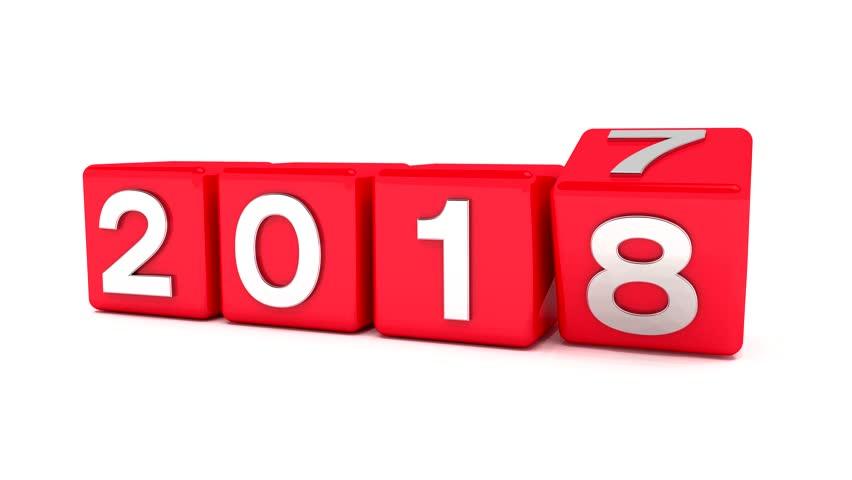 (Breve) balance de 2017
