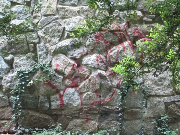36th park graffiti