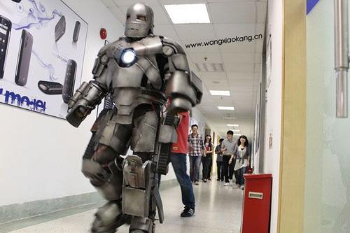 Iron Man Office
