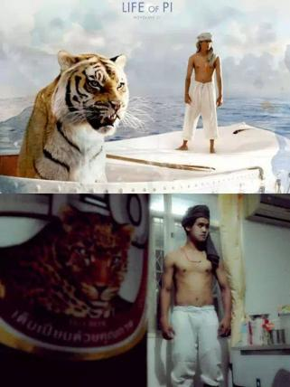 Lowcost Cosplay - Life of Pi