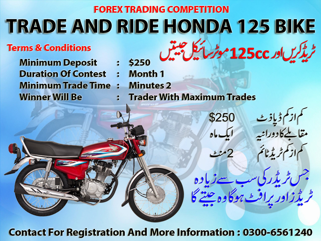Forex Trading Competition - Trade And Win Honda 125 Bike In Pakistan