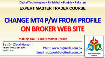How To Change MT4 Password From Profile Account On Broker Web Site In Urdu Hindi
