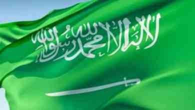 Photo of اسباب انتشار تجارة العملات في السعودية بشكل كبير