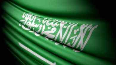 Photo of المملكة العربية السعودية تعلن عن ميزانية العام 2020