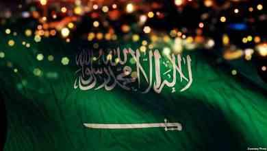 Photo of تداول الفوركس في السعودية