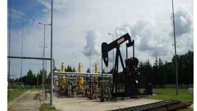 Photo of انخفاض طفيف لاسعار النفط