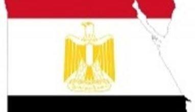 Photo of شركات الجيش المصري تدعم ازدهار الاقتصاد في مصر بقوة