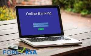 تعرف على البنوك الإلكترونية وما مميزاتها و أشهرها