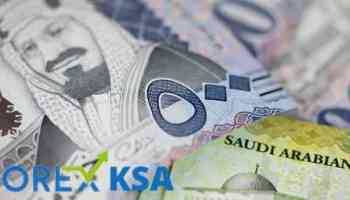 هل هناك اكتتاب جديد في سوق الاسهم السعودي؟ نعم تعرف على الاكتتابات الجديدة ل 2021