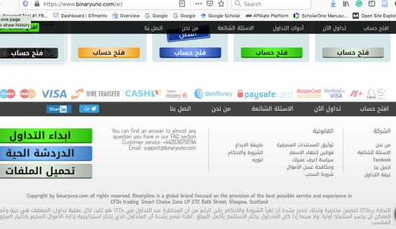 تطبيق المال السعودي