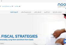 تقييم شركة نور كابيتال الاماراتية