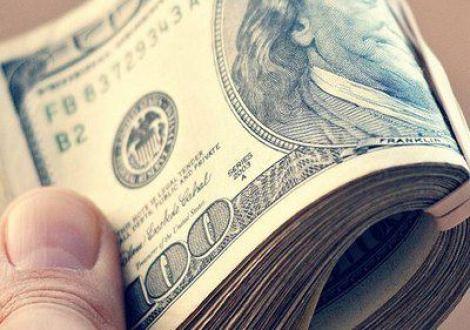 Forex traders loss irs