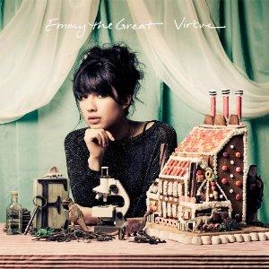 for folk's sake emmy the great virtue album cover