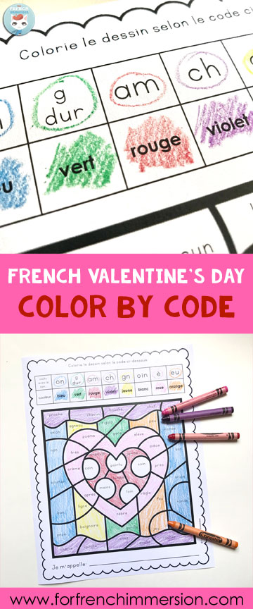 French Valentine's Day Color by Sound Worksheets: fun and engaging way to have students work on French phonics and develop critical thinking skills! Pour la Saint-Valentin | #coloriagemagique #frenchimmersion #frenchphonics #forfrenchimmersion #laconsciencephonologique #lasaintvalentin