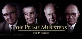 THE-PRIME-MINISTERS_BANNER_HOME-BOX