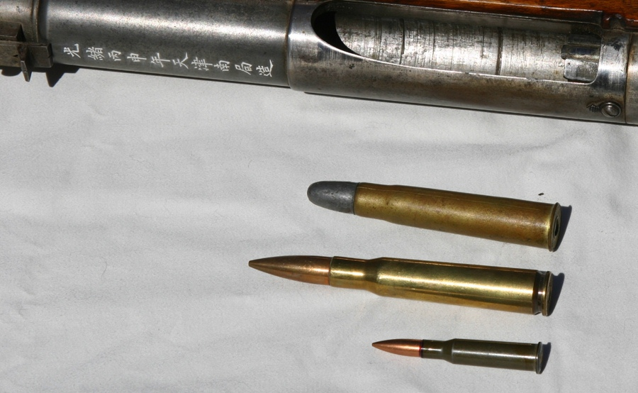 .60 Jingal cartridge (7.62x54R and .50 BMG for comparison)