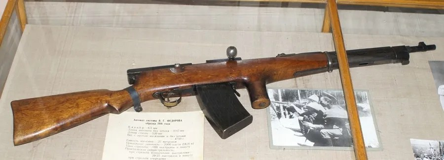 Fedorov - the first assault rifle?