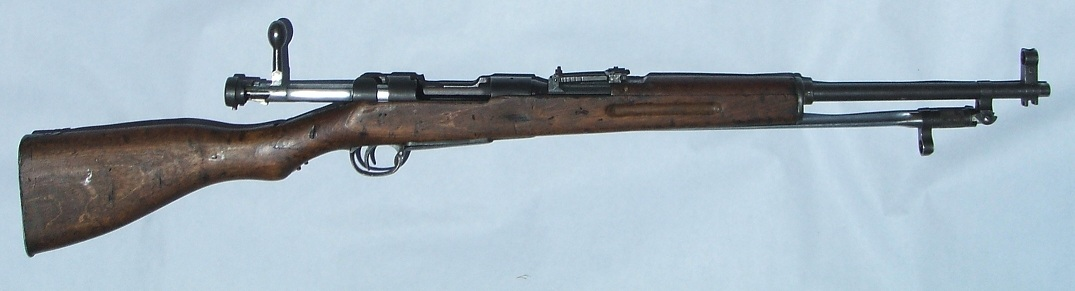Chinese converted Arisaka in 7.62x39mm