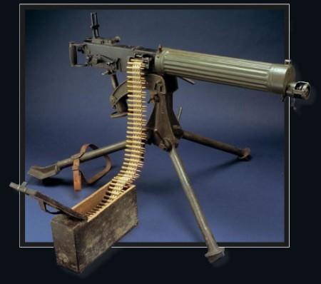 The Magnificent Vickers Gun