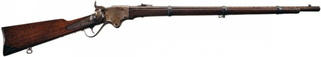 Spencer Model 1860 rifle