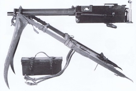 Swiss MG49 Maxim and mount