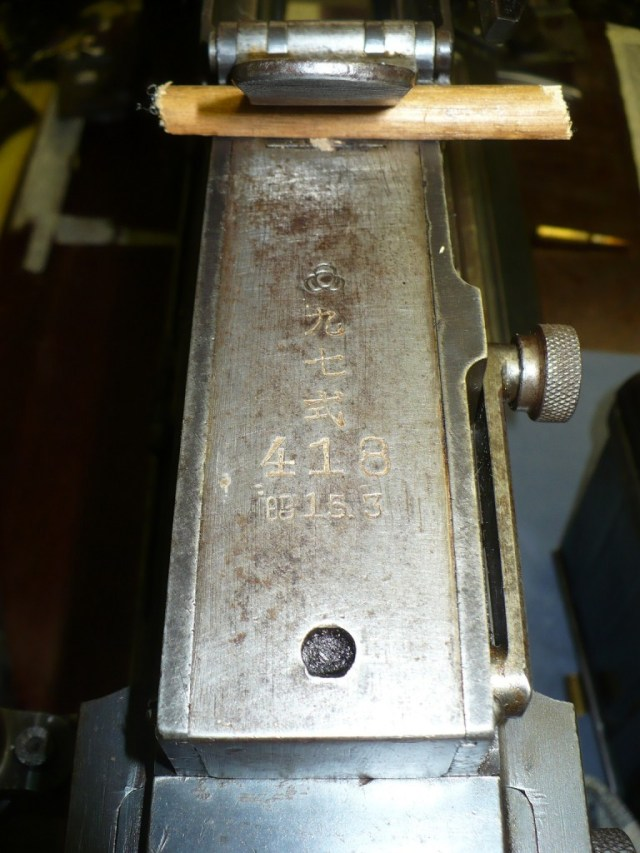 Type 97 receiver markings