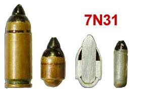 Russian 7N31 cartridge