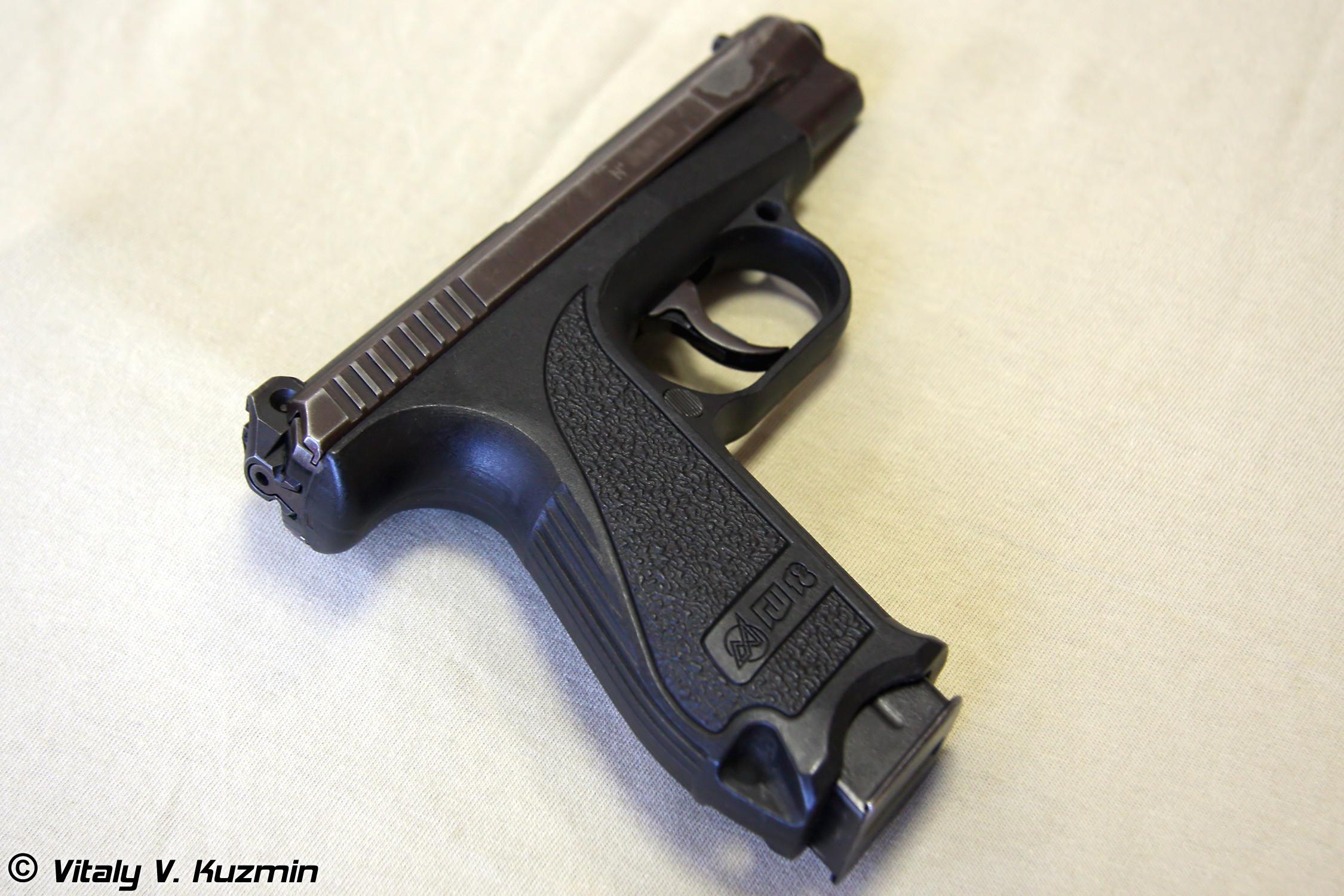 GSh-18 – Forgotten Weapons