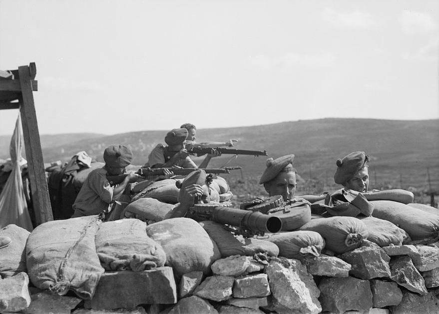 Observation post in Palestine