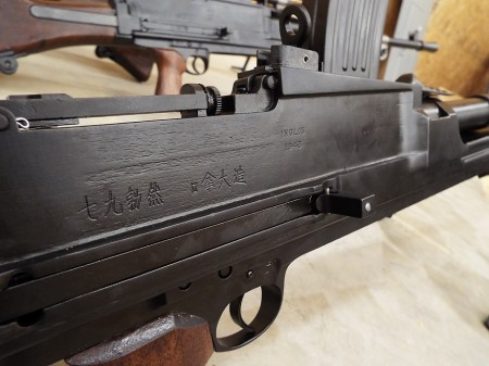 Chinese markings on semiauto Bren conversion