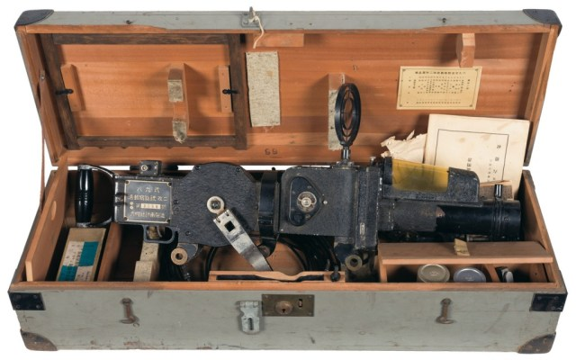 Japanese aerial gunnery training camera