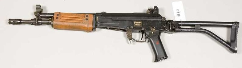 FFV-890 Model SAR. Note Brass plate affixed to Receiver
