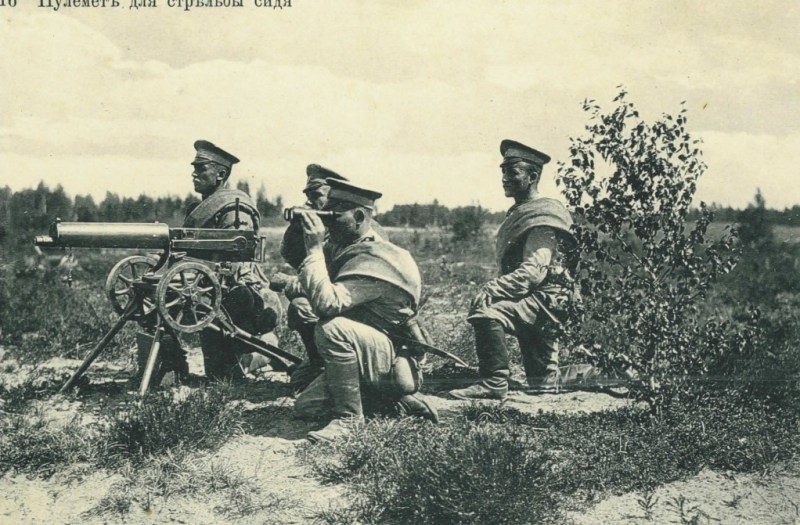 Imperial Russian gun crew with a 1905 Maxim on a Sokolov tripod mount