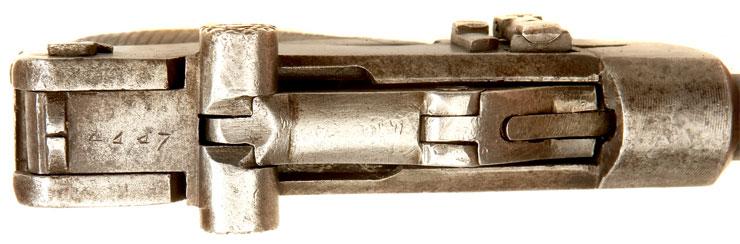 Vietnamese Luger lookalike